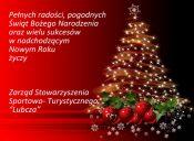 Wesołych Świąt Bożego Narodzenia iszczęśliwego Nowego Roku!