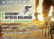 Zapraszamy naKlasyk Boguchwały! Kolejny wyścig rowerowy- tym razem szosowy!