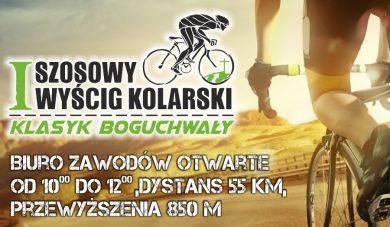 """Trwają zapisy na""""Klasyk Boguchwały"""". 26 sierpnia objazd trasy!"""